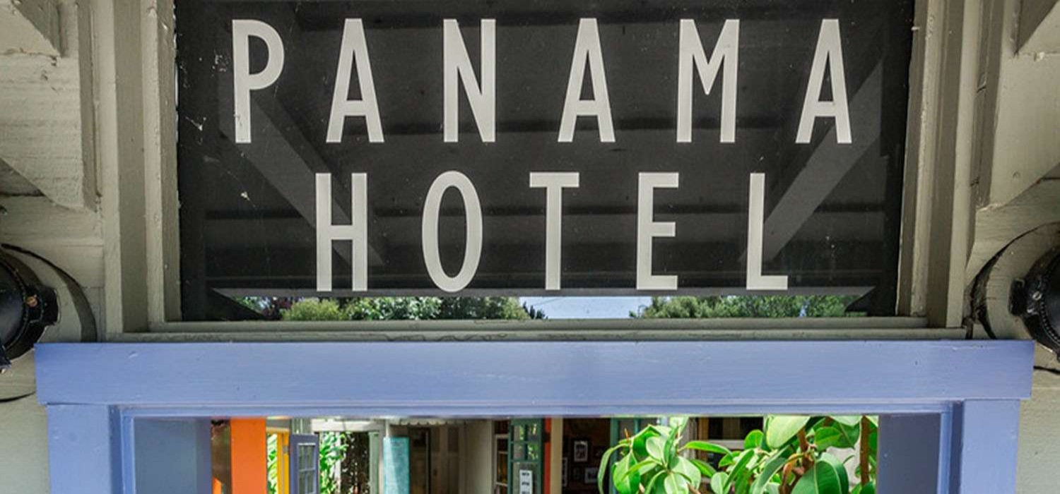 PANAMA HOTEL IS REDEFINING BOUTIQUE LODGING <br>GET ACQUAINTED WITH OUR AMENITIES AND SERVICES